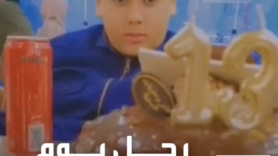 بدا حزيناً قبل وفاته بلحظات.. الطفل الأردني