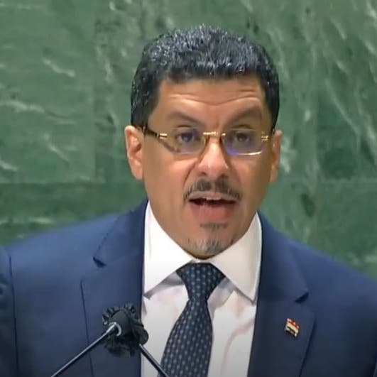 Houthis are following behavior of ISIS, al-Qaeda: Yemen's FM to UN General Assembly