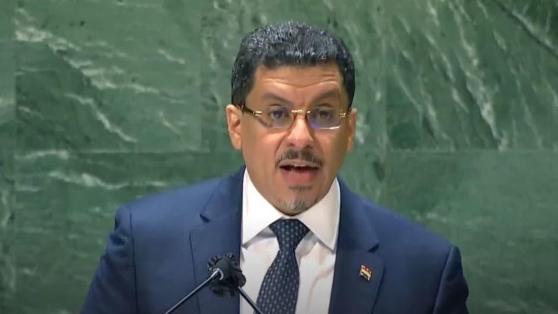 احمد بن مبارک، وزیر خارجه یمن