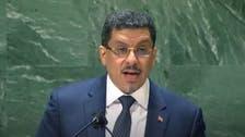 وزیر خارجه یمن: حوثیها به اوامر ایران با همه طرحهای صلح مخالفت کردند
