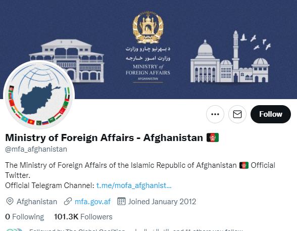 حساب وزارة الخارجية الأفغانية في تويتر