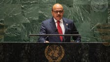 Bahrain calls for a zone free of weapons of mass destruction in Middle East