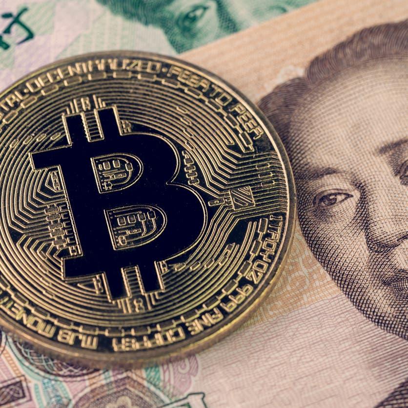 حملة الصين ضد العملات المشفرة تفشل في ردع المتداولين