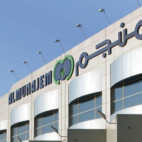 """هيئة السوق السعودية تقر طرح 30% من أسهم """"المنجم للأغذية""""للاكتتاب العام"""
