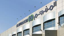 هيئة السوق السعودية تقر طرح 30% من أسهم