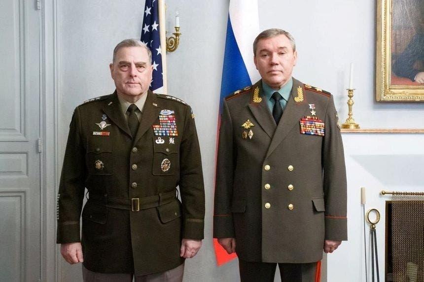 ميلي و جيراسيموف