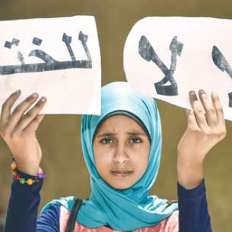 مصر.. حكم قضائي تاريخي بعد تغليظ عقوبة ختان الإناث