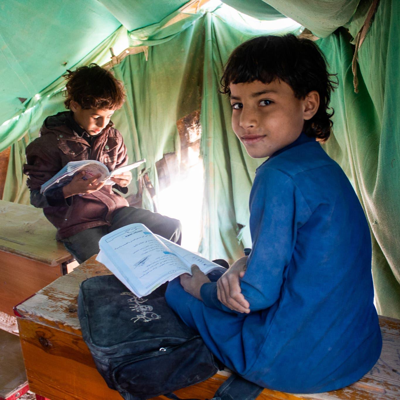 مركز الملك سلمان ينير مستقبل آلاف الأطفال النازحين بمأرب