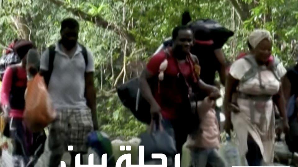 رحلة الموت لمهاجرين من هايتي صوب أميركا