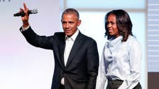 After five years, Obamas to break ground on Presidential Center in Chicago