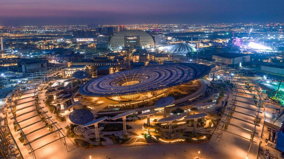 """Expo 2020 Dubai runs from October 1, 2021 to March 31, 2022, under the theme """"Connecting Minds, Creating the  (Supplied)Future."""""""