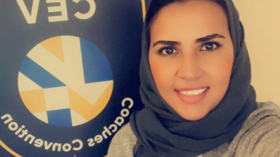 سعودی خاتون دانا