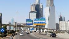 مجلس الوزراء السعودي يقر ترخيص فرع للبنك الأهلي المصري داخل المملكة