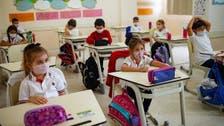 Schools will never close despite high COVID-19 infections: Turkey's health minister