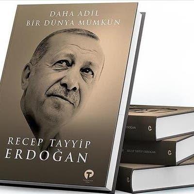 سياسي تركي لأردوغان: لا يمكنك إقامة العدل بتأليف كتاب
