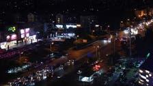 Chinese switch to flashlights, generators amid mandatory power cuts