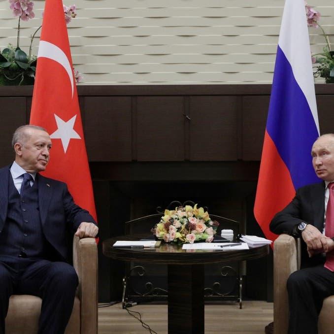 وسط توترات مع واشنطن.. أردوغان يتقرب من روسيا