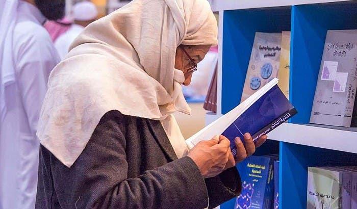 معرض الرياض للكتاب - ارشيفية