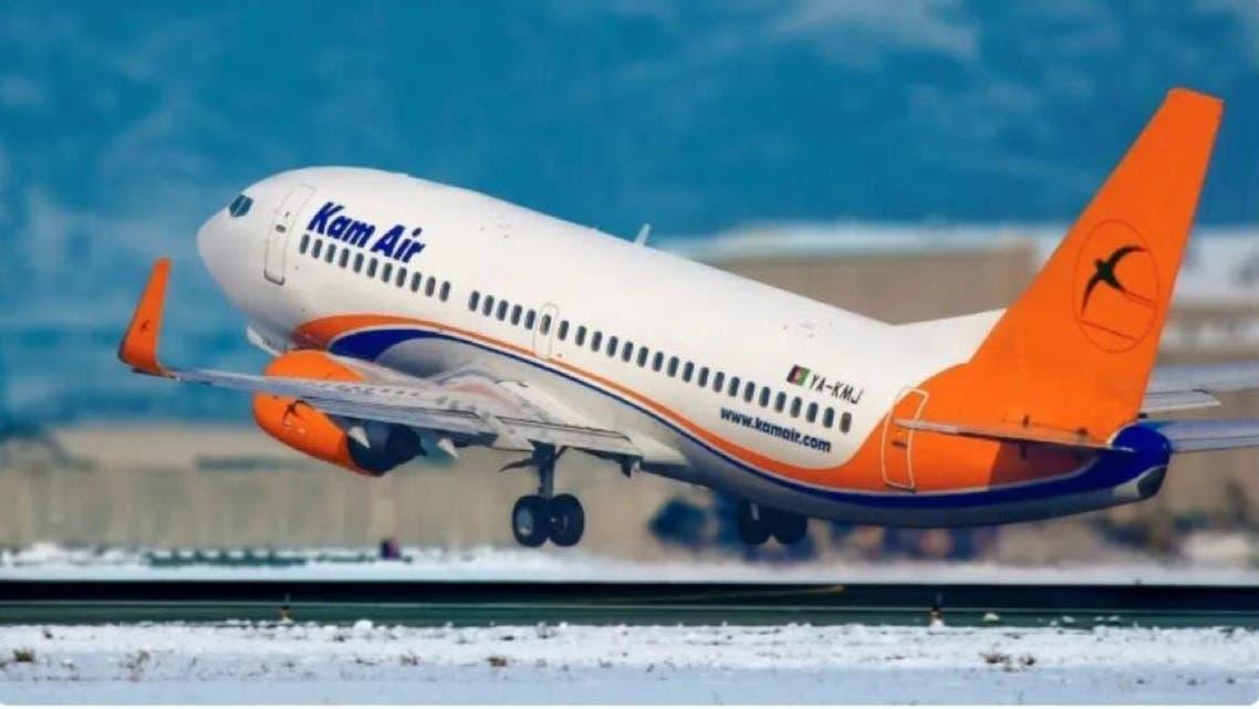 شرکت هواپیمایی «کام ایر»