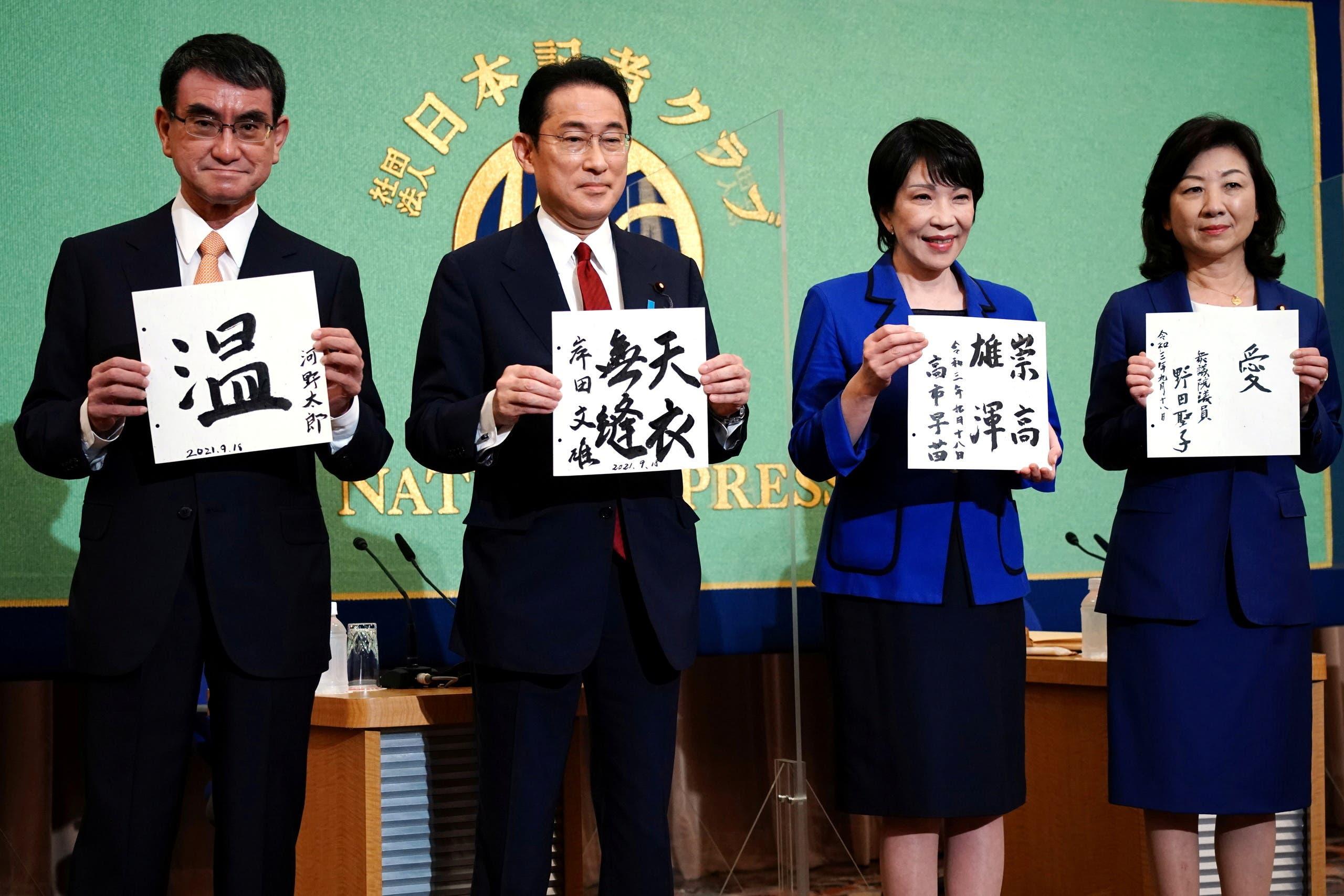 المرشحون الأربعة لرئاسة الحزب الحاكم في اليابان