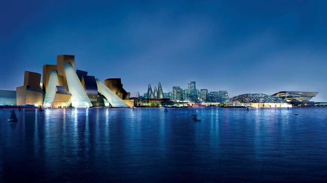 Guggenheim Abu Dhabi (Supplied)