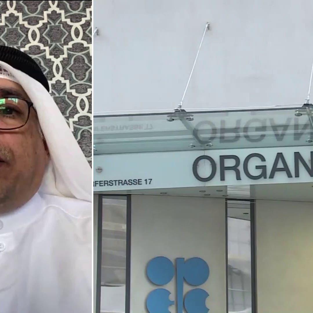 """هل يتدخل """"أوبك+"""" عند وصول النفط إلى 100 دولار للبرميل؟"""