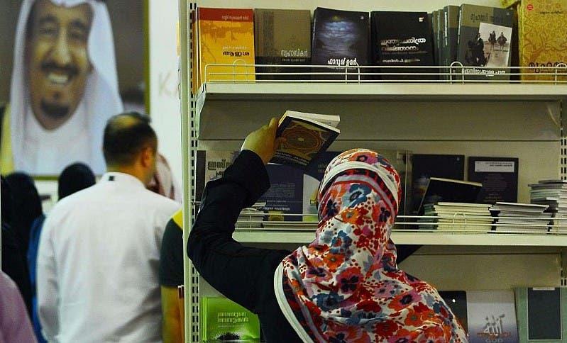 معرض الرياض للكتاب - ارشيفية  .
