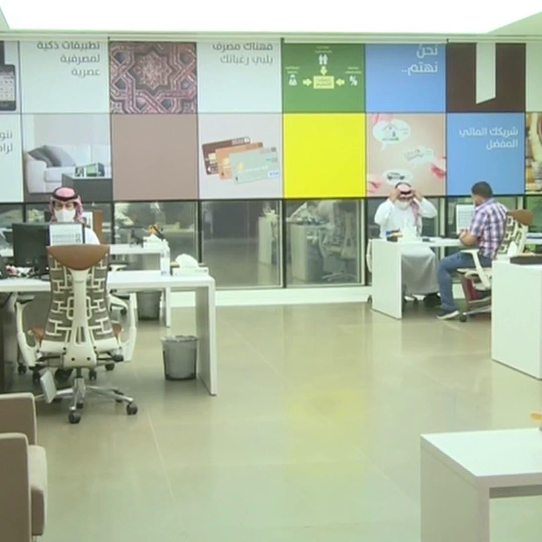 السعودية تستهدف توظيف 90.1 ألف مواطن في هذا القطاع