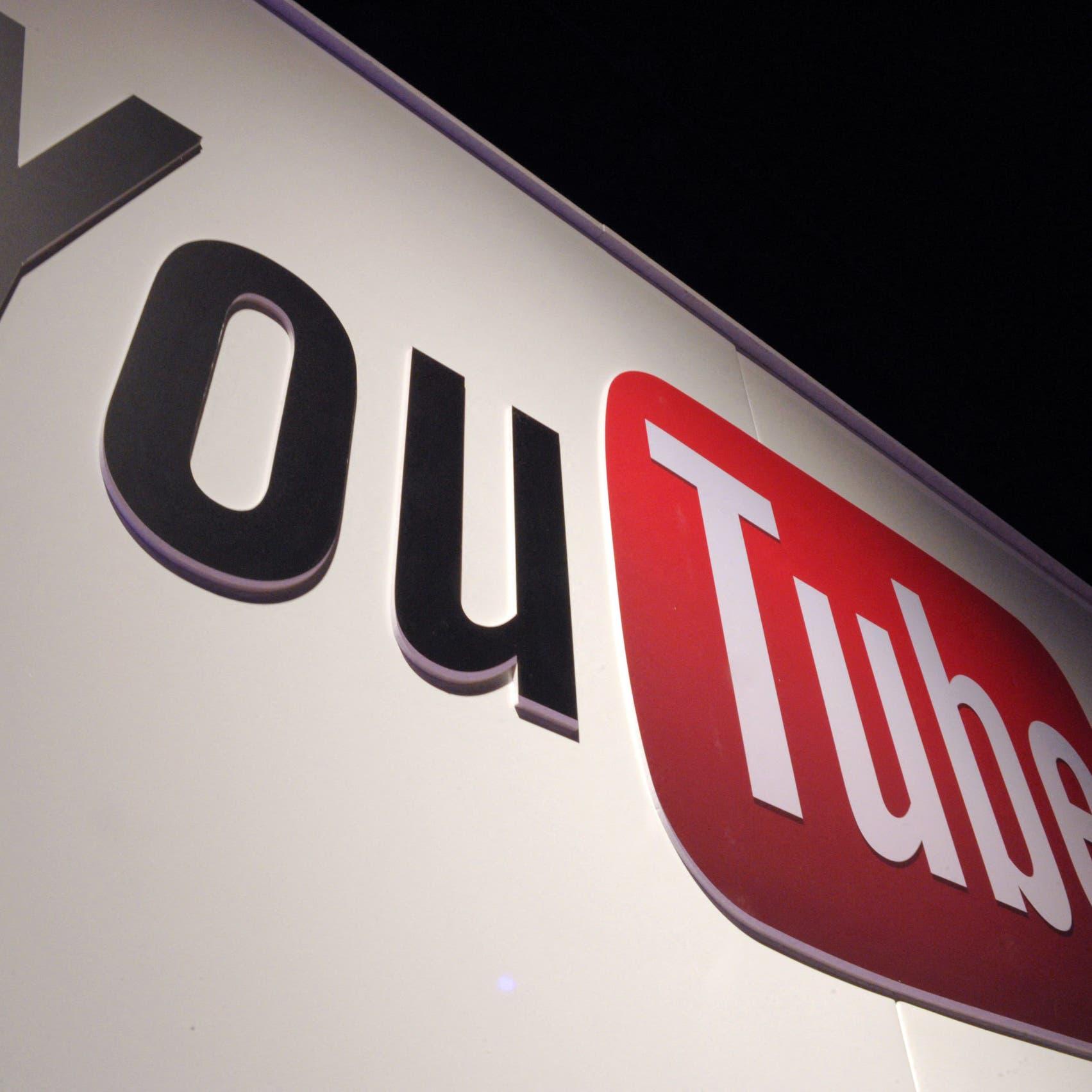 يوتيوب تشدد سياستها وتحظر الحسابات المشككة باللقاحات