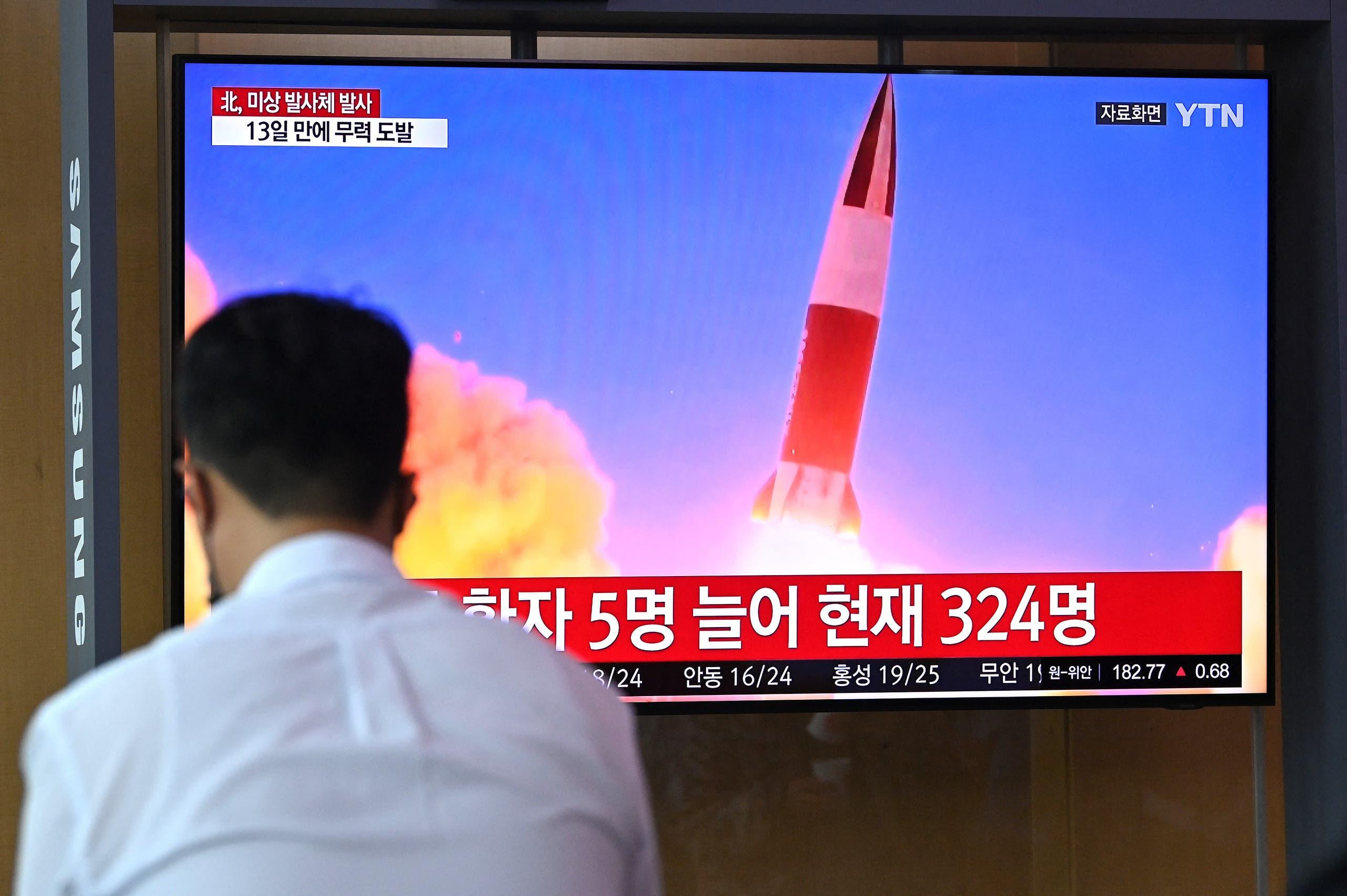 بث فيديو لإطلاق صاروخ غير محدد في كوريا الشمالية (أرشيفية)