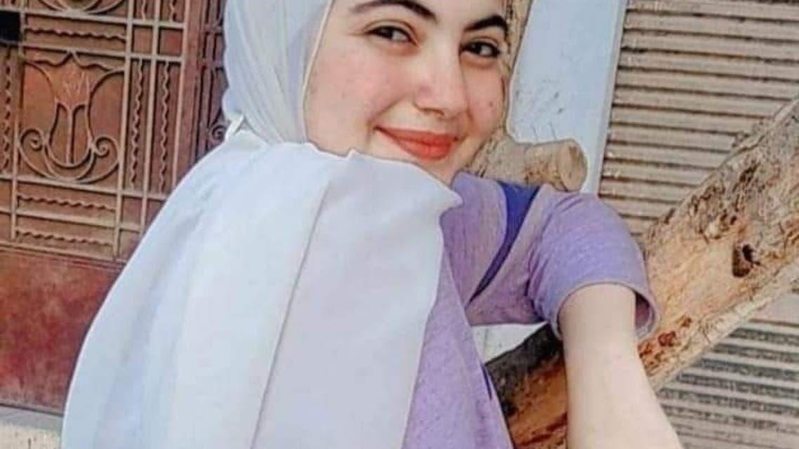 الفتاة منة هشام