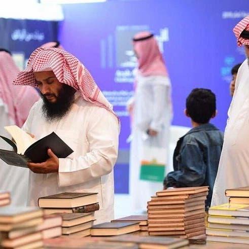 1000 دار نشر من 28 دولة تثري معرض الرياض للكتاب