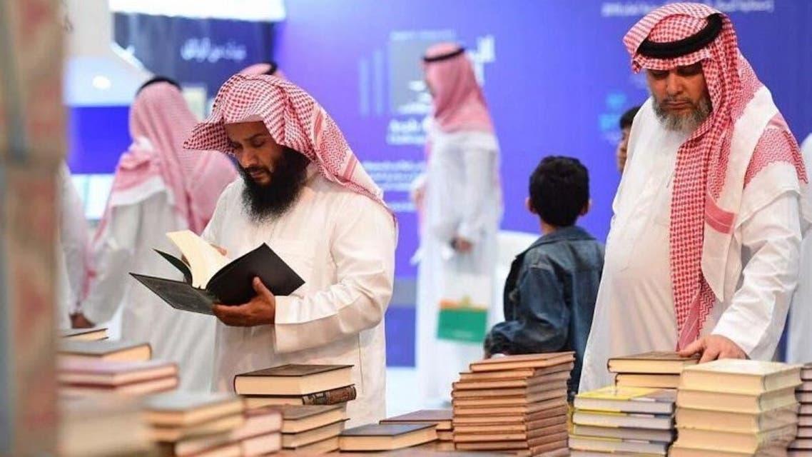 معرض الكتاب - ارشيفية