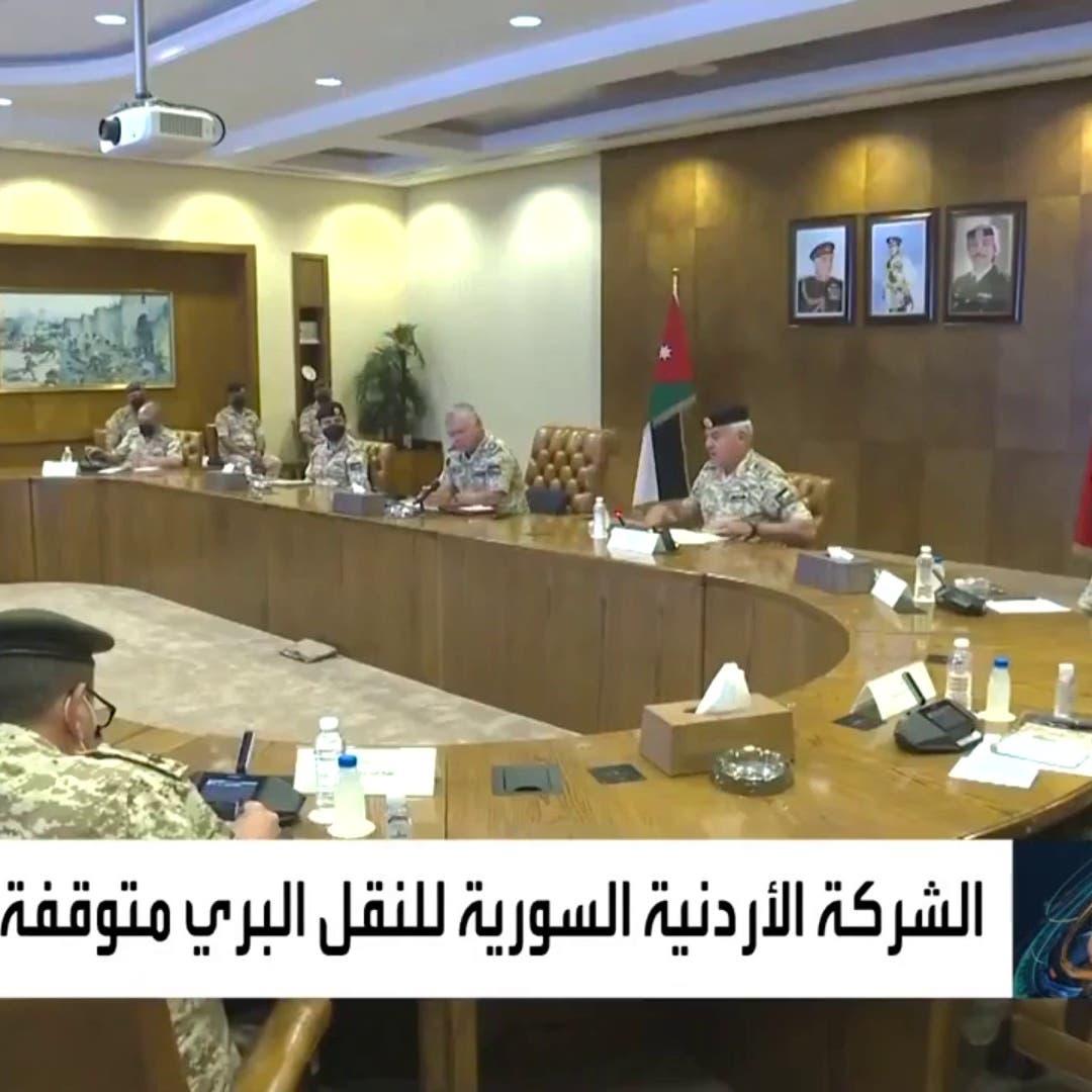 الأردن يعلن فتح الحدود البرية والجوية مع سوريا