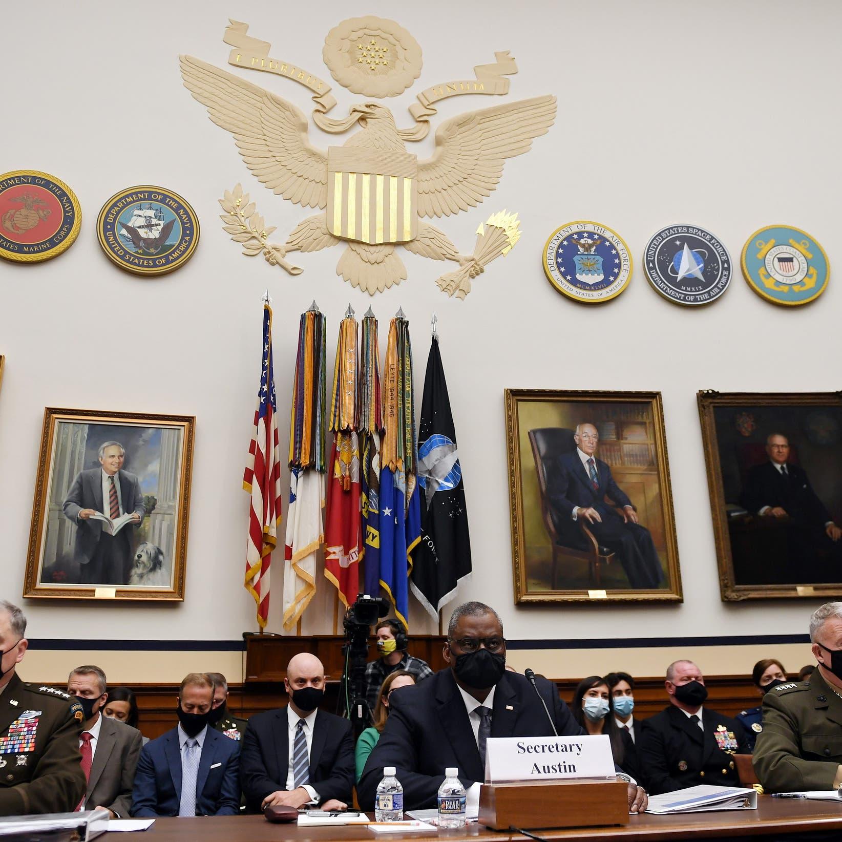 قادة البنتاغون للكونغرس: لم نتوقع سيطرة طالبان على أفغانستان خلال ساعات