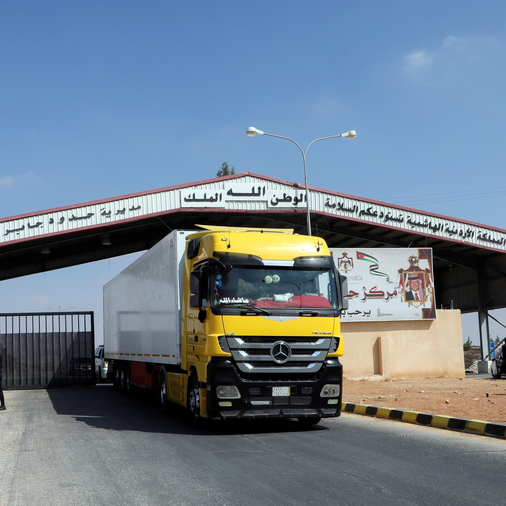 Jordan fully reopens main border crossing with Syria