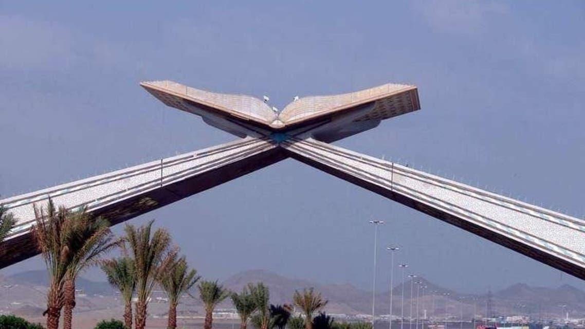 mecca entrance gate