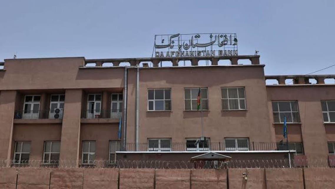 بانک افغانستان
