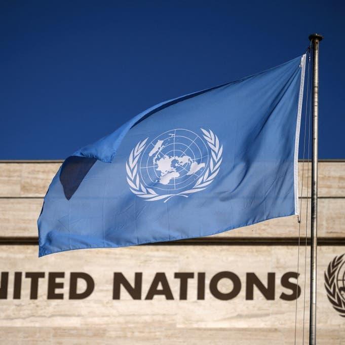 لدعم الانتقال المدني بالسودان.. اجتماع دولي في الأمم المتحدة