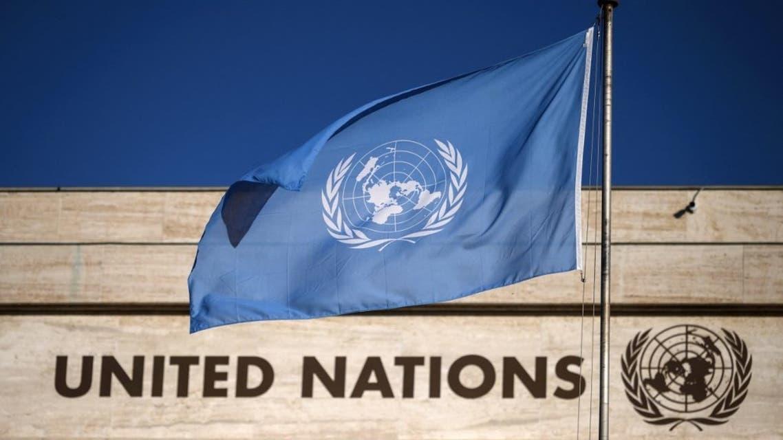 الأمم المتحدة (فرانس برس)