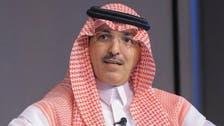 وزير المالية يرأس وفد السعودية في الاجتماعات السنوية لصندوق النقد والبنك الدوليين