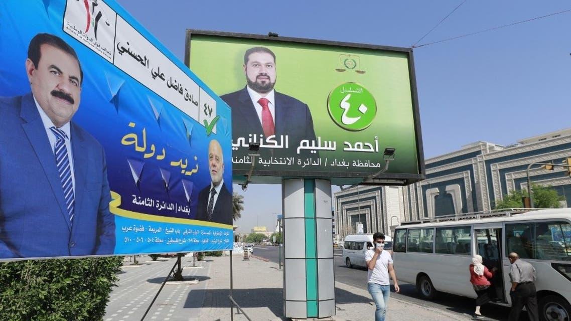 صور لمرشحين للانتخابات العراقية (فرانس برس)