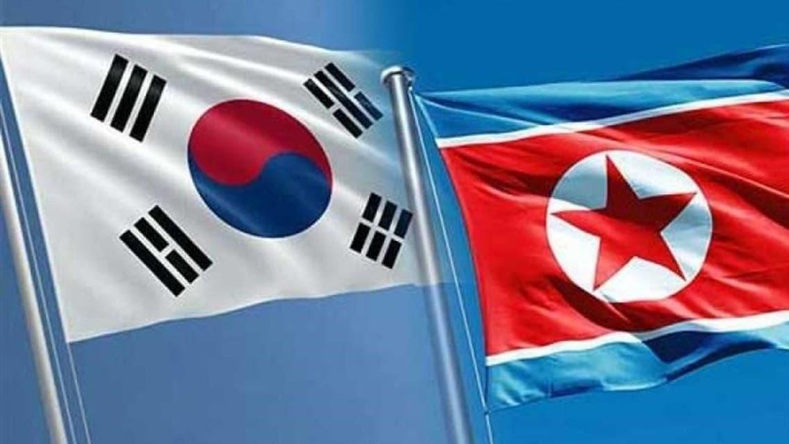 کره شمالی کره جنوبی