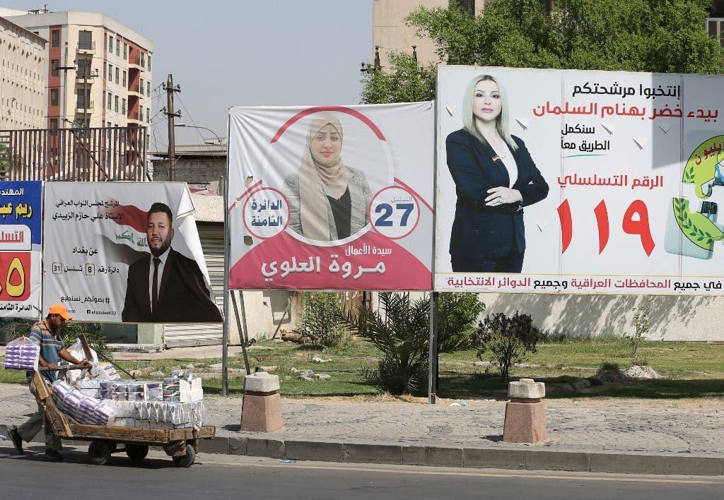 صور المرشحين للانتخابات العراقية معلقة في الشوارع ( فرانس برس 29  سبتمبر 2021)