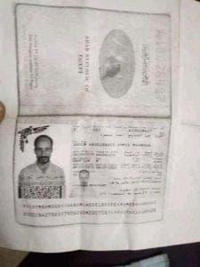 صور للمتورطين في خلية داعش