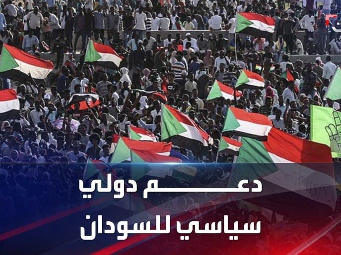 السودان أمام خطوات هامة للتحول المدني الديمقراطي