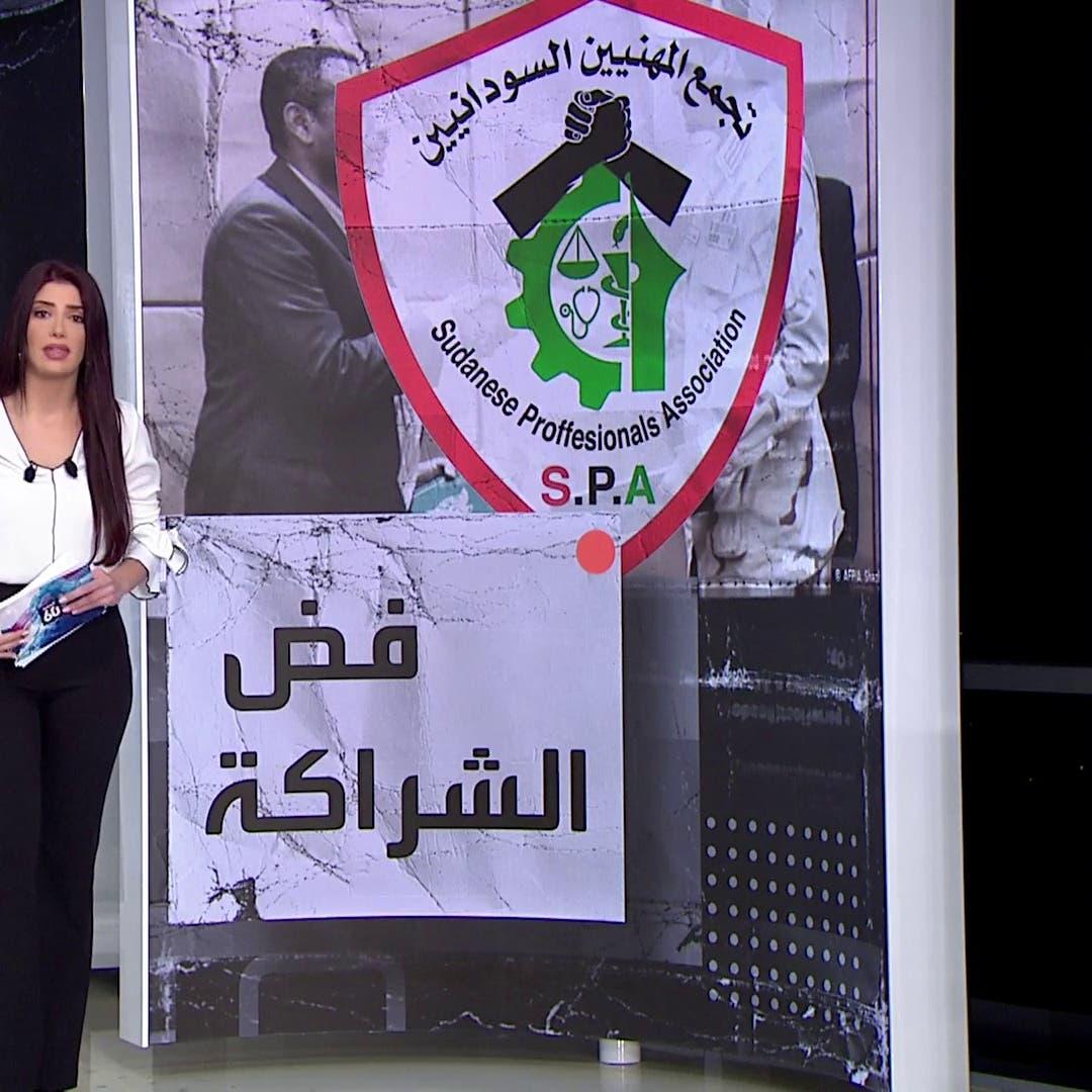 شعرة الشراكة تتأرجح على حد التظاهرات.. والحكم تحاصره الخلافات وشرق السودان