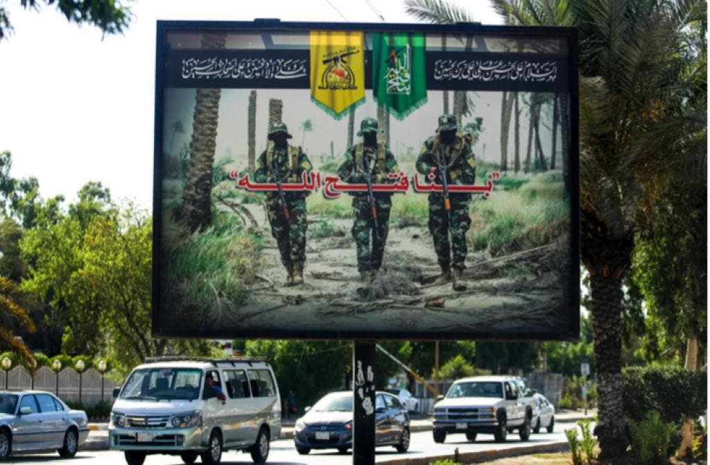 بیلبورد تبلیغاتی شبهنظامیان وابسته به ایران