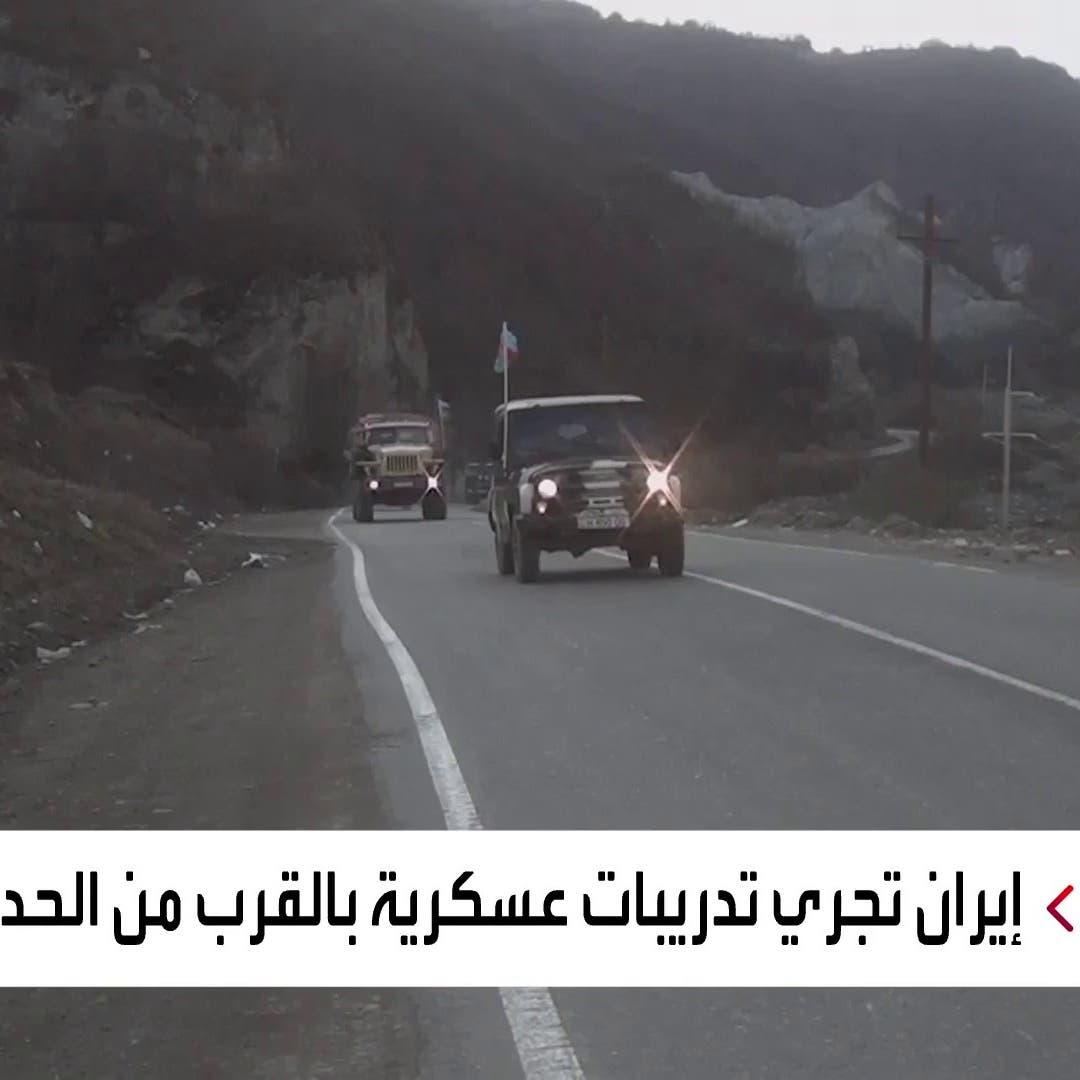 إيران تقرع طبول الحرب مع أذربيجان.. ما السبب؟