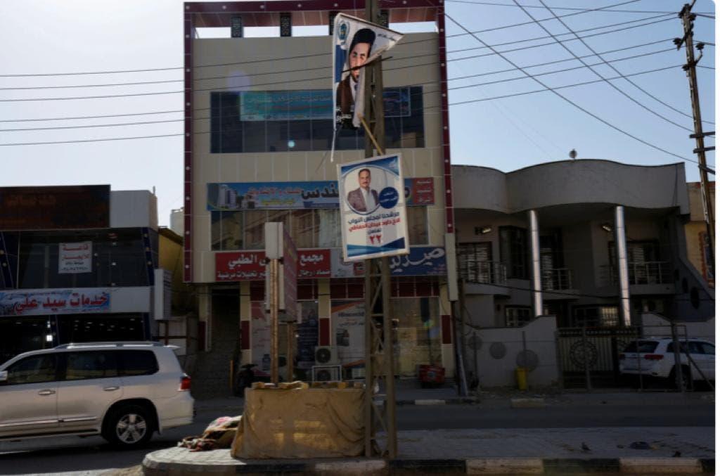 پلاکاردهای انتخاباتی در عراق